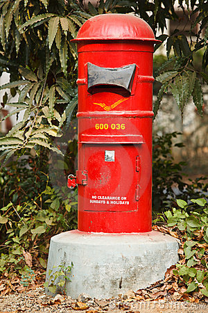 Postal services in Dindigul