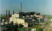 Durgapur Project Limited