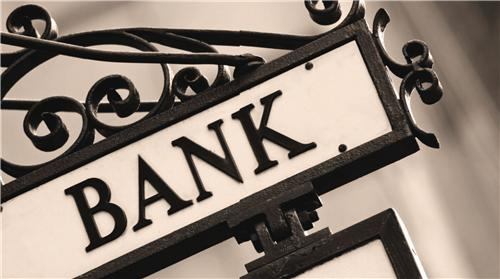 Banking is an essential need for all of us