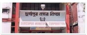 Durgapur Municipal Corporation