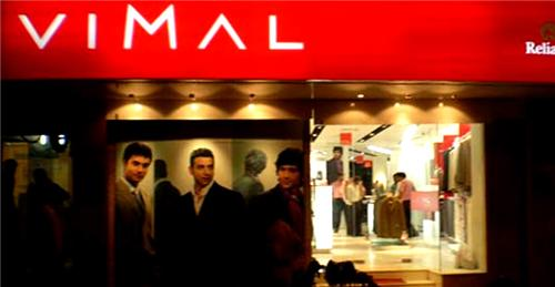 Vimal Showroom