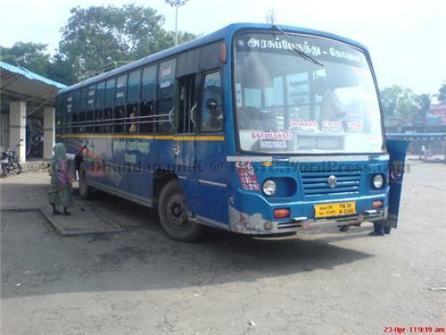 Bus Service in Erode
