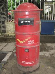 Letter Box in Erode