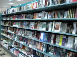 Top Book Markets in Firozabad