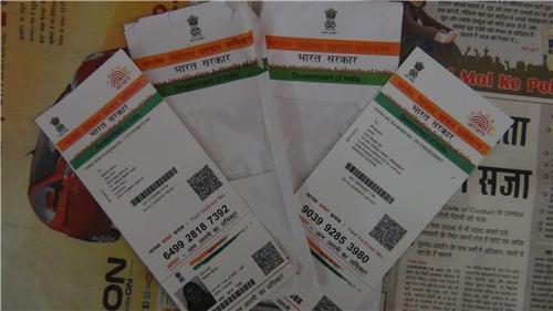 Aadhar Card in Gandhinagar