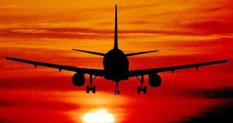 Airways in Gandhinagar