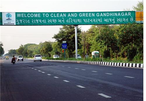 About Gandhinagar