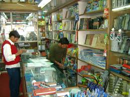 Stationery Shops in Ghaziabad