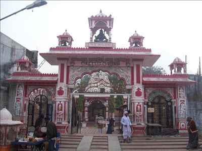 Bhavnath Mahadev