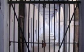 Jail in Gurugram