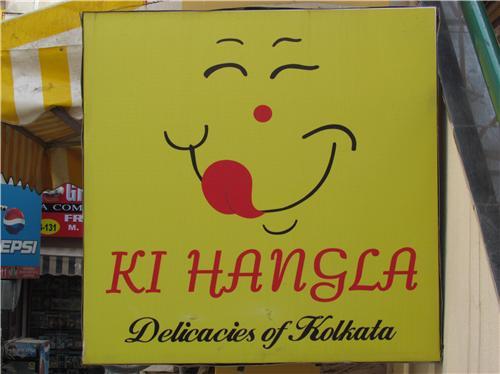 Bengali Restaurants in Gurugram