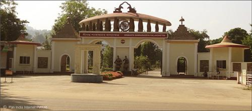 Kalakshetra in Guwahati