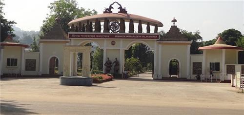 Srimanta Sankaradeva Kalakshetra Guwahati
