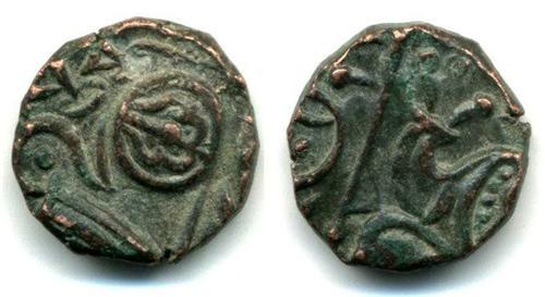 Coins found at Hamirpur