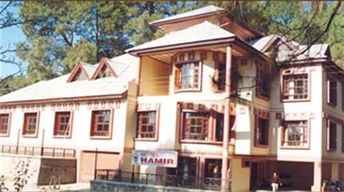 Hamir Restaurant