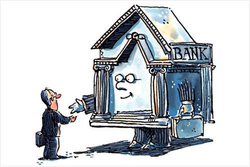 Banks in Howrah