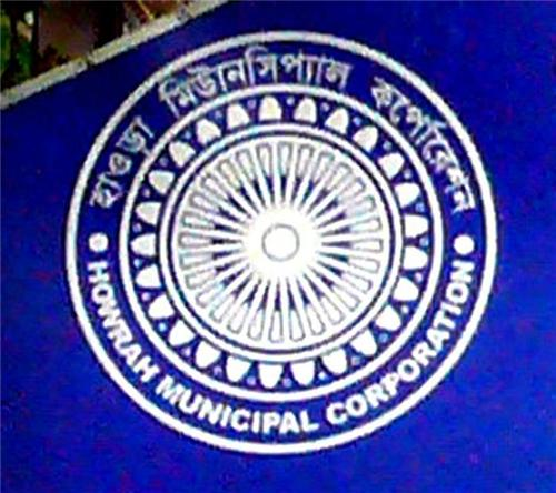 Municipal Services in Howrah