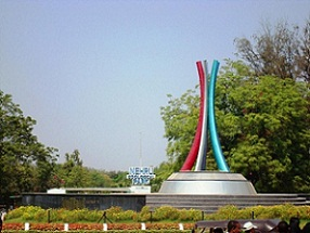 Nehru Zoological Park in Hyderabad entrance