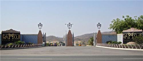 Ramoji Film City entrance