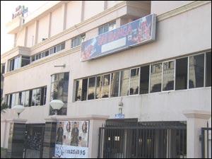 Sai Ranga Cinema Hall in Miyapur