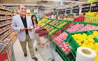 Hypermarket in Hyderabad