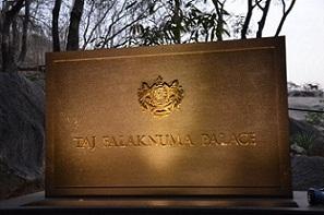 Taj Falaknuma Hotel entrance