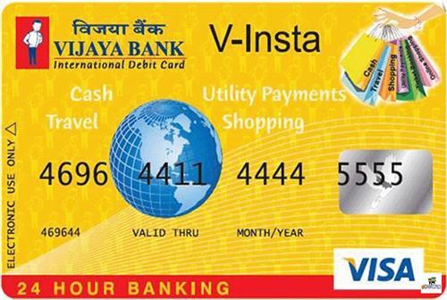 Vijaya Bank Branches in Indore