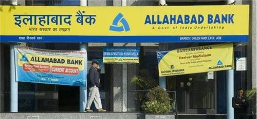 Bank of Allahabad in Indore
