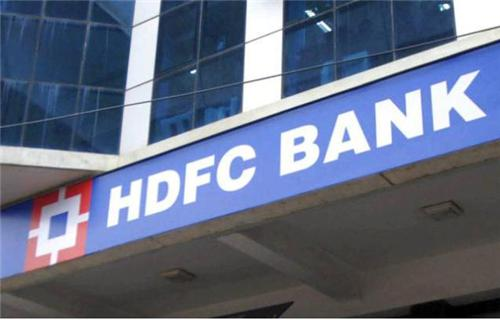 HDFC Banks in Indore