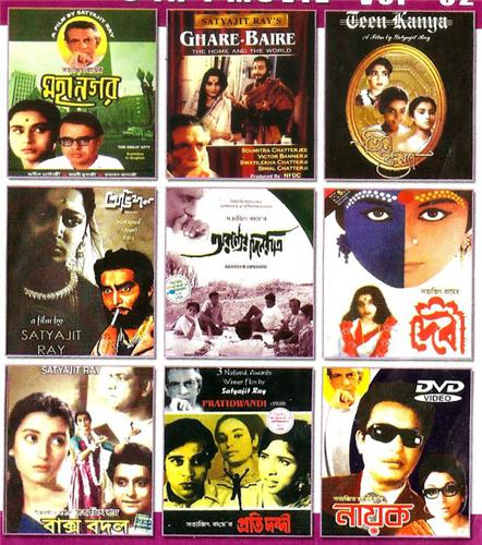 Indian Regional Movies