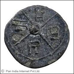 Kadamba Coin
