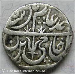 Maratha Coin
