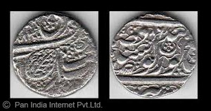 Coins of Sikh Empire
