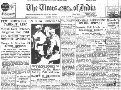 Indian General Election of 1957