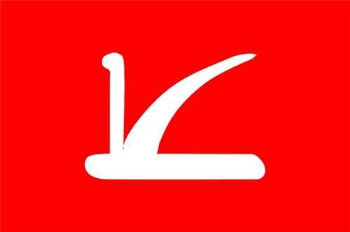 Jammu & Kashmir National Conference