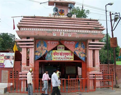 Sri Bade Hanuman Mandir