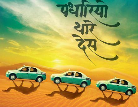 Cab service in Jaipur