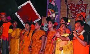 Folk song of Jalpaiguri