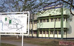 Jalpaiguri Municipal Corporation