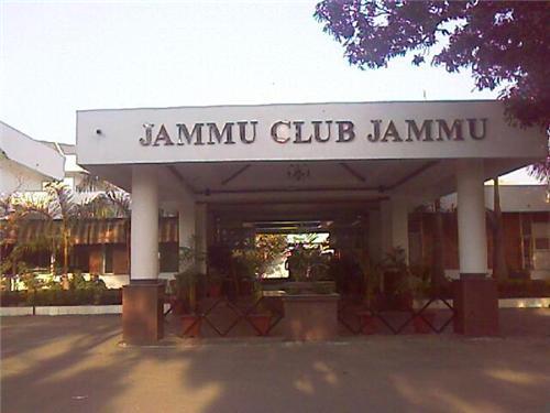 Maulana Azad Stadium in Jammu