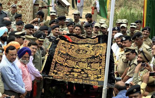 Chamliyal Mela in Jammu