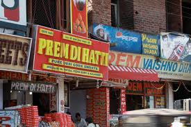 Sweet Shops in Jammu