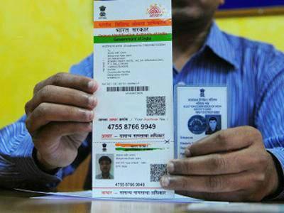 Aadhar Card and PAN Card Centers in Jamnagar