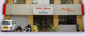 Sharda Hospital Jamnagar