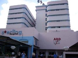 Sterling Hospital Jamnagar