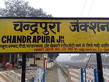 Profile of Chandrapura