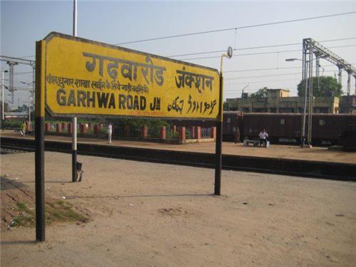 Profile of Garhwa