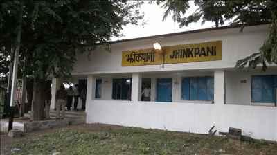 About Jhinkpani