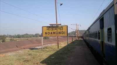 About Noamundi