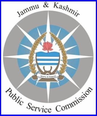 Important Departments in Jammu Kashmir